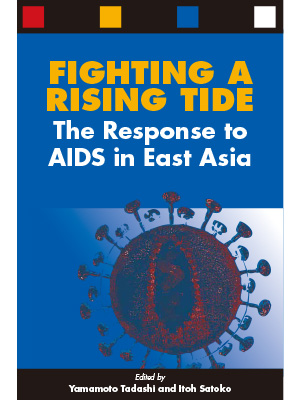 The Response to AIDS in East Asia (2004–2006)