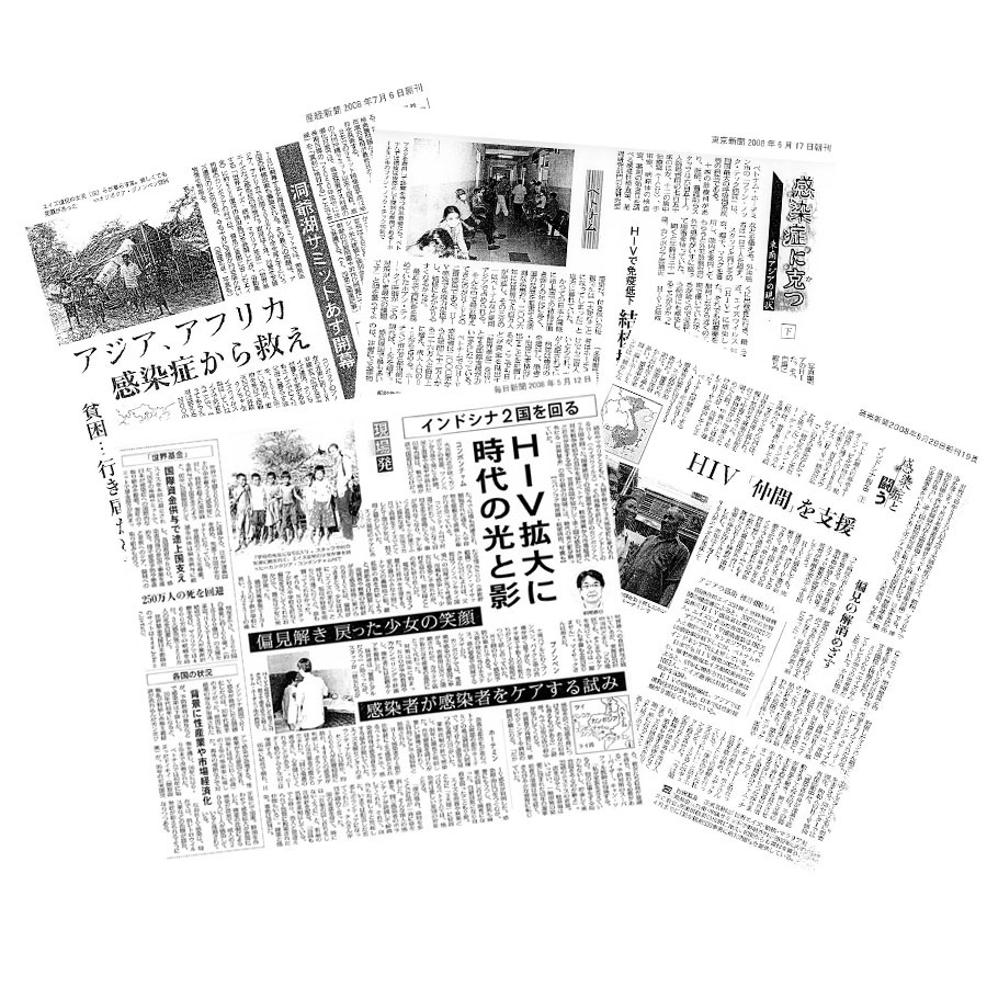 Articles written by participants in press tours organized by FGFJ.