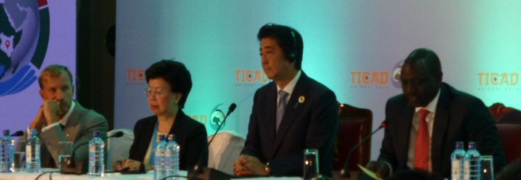 201608- TICAD side event3